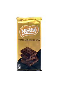 NESTLE TUND CHOCOLATE SOKOLAD 90 GR
